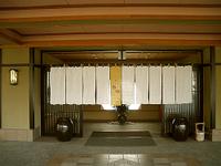 Aburaya_entrance