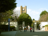 Komaba_seimon